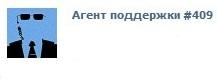 139292997443_kiss_41kb