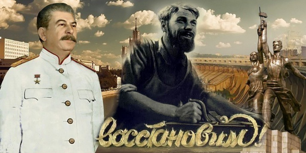 Артели и народное предпринимательство при Сталине