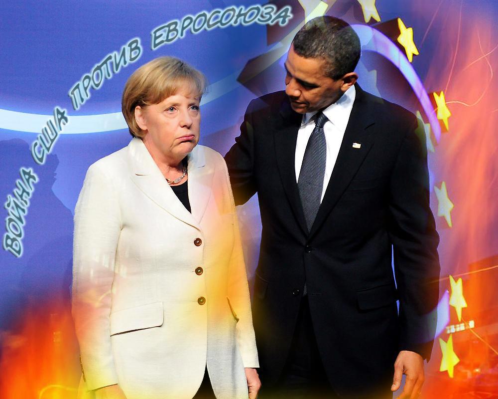 Война США против Евросоюза