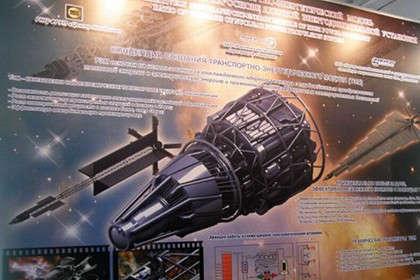 космический двигатель ЯЭДУ_450