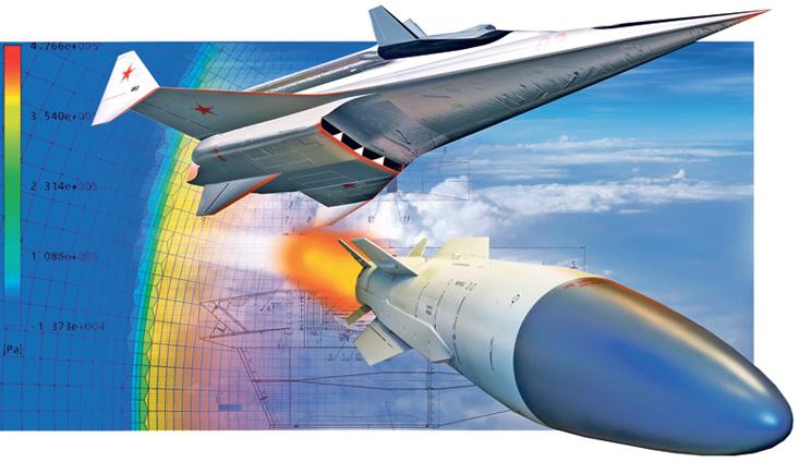 новая гиперзвуковая ракета