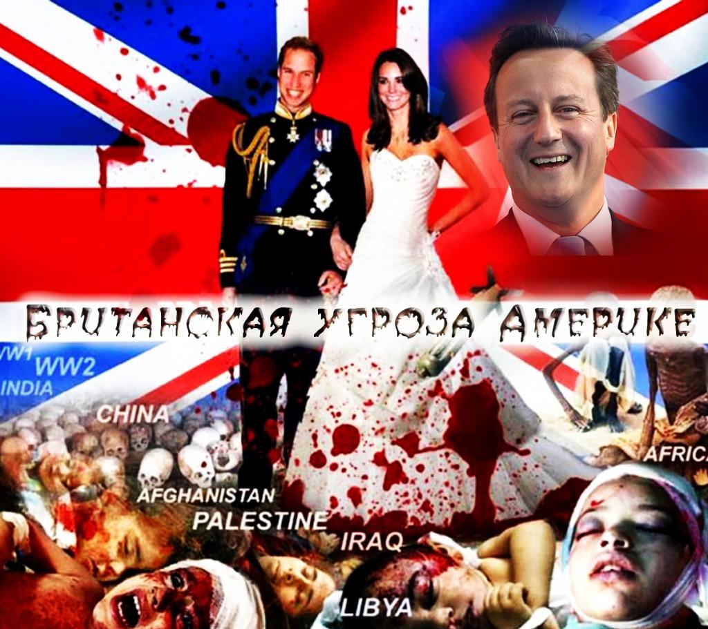 Кровожадность Британской империи