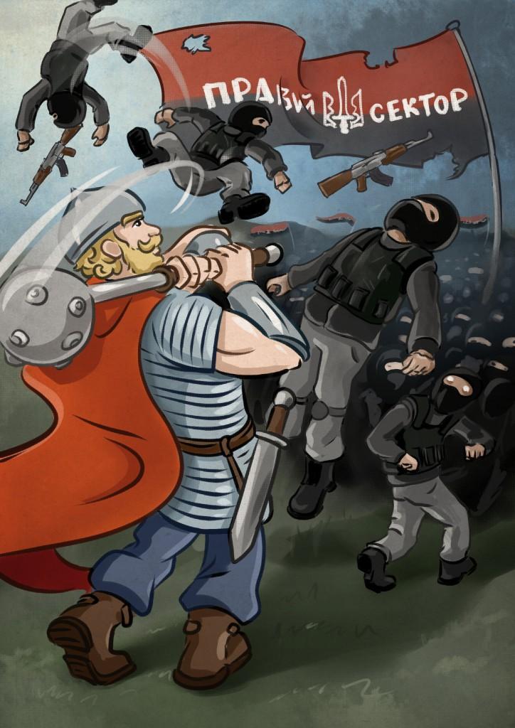 Враги Новороссии