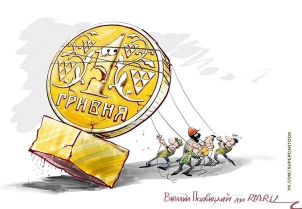 1413610138_ya-vatnik-politika-pesochnica-politoty-grivna-1576793
