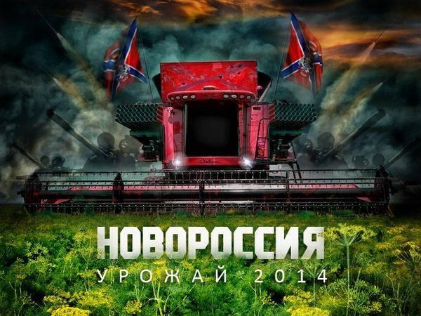 Вторая Донбасская война