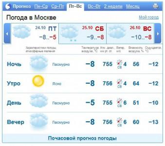 Moskva-339x300