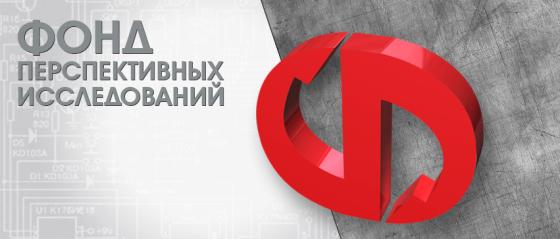 fpi_logo.t (1)
