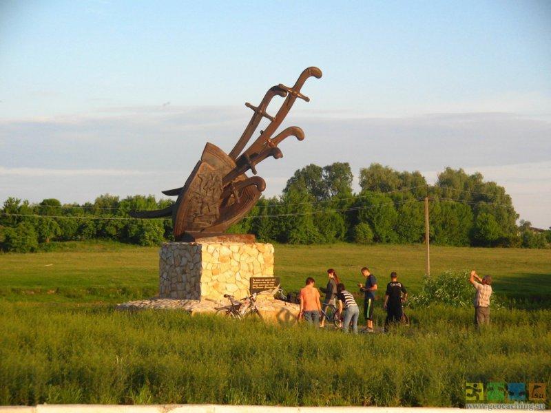 Памятник победы над русскими при Конотопе