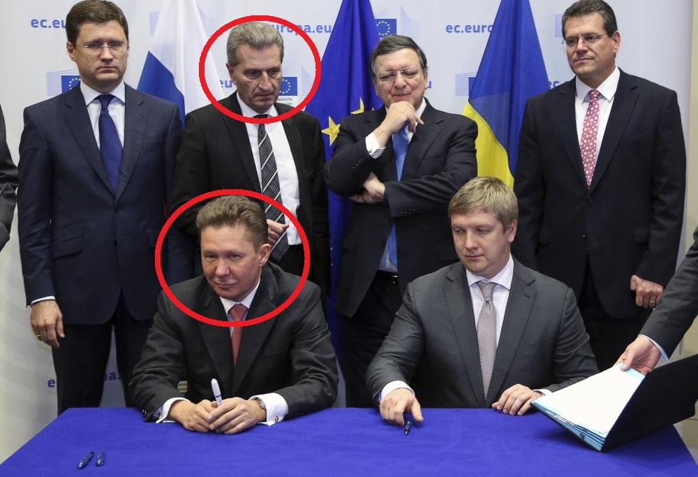Браво Газпром