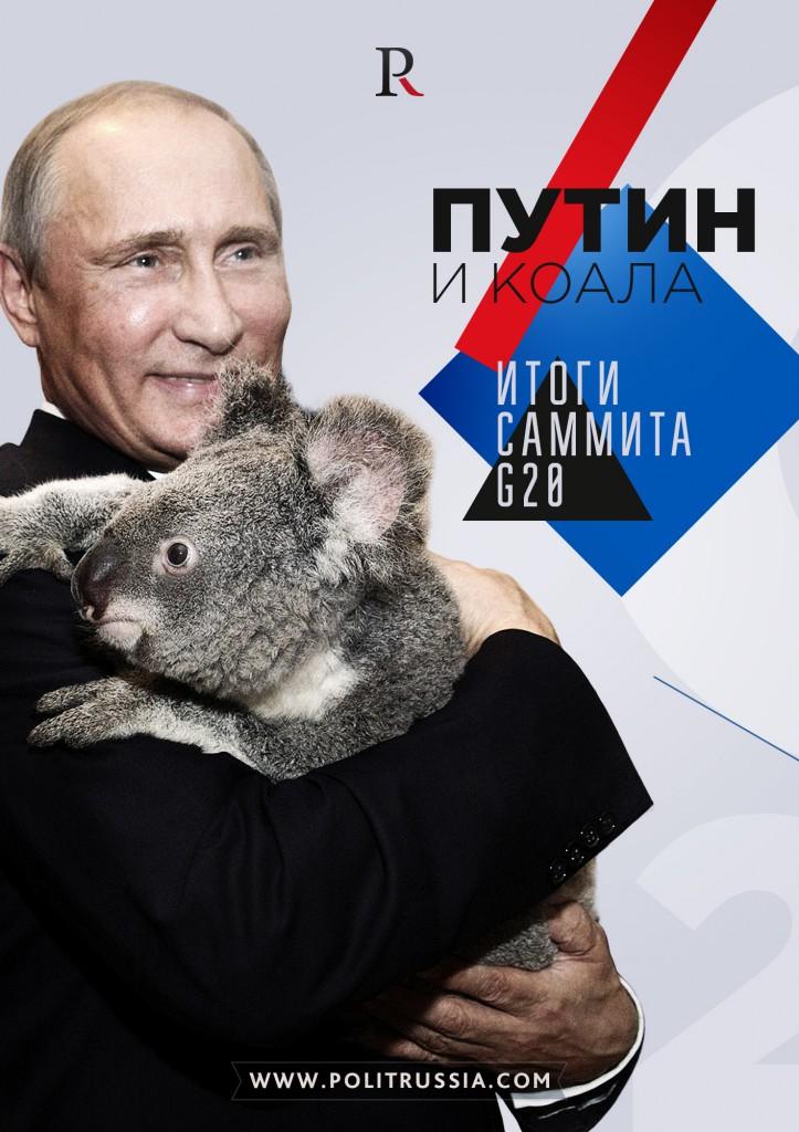 Putin_i_koala