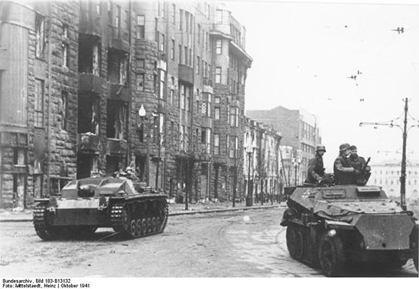 Оккупированный Харьков, октябрь 1941 года