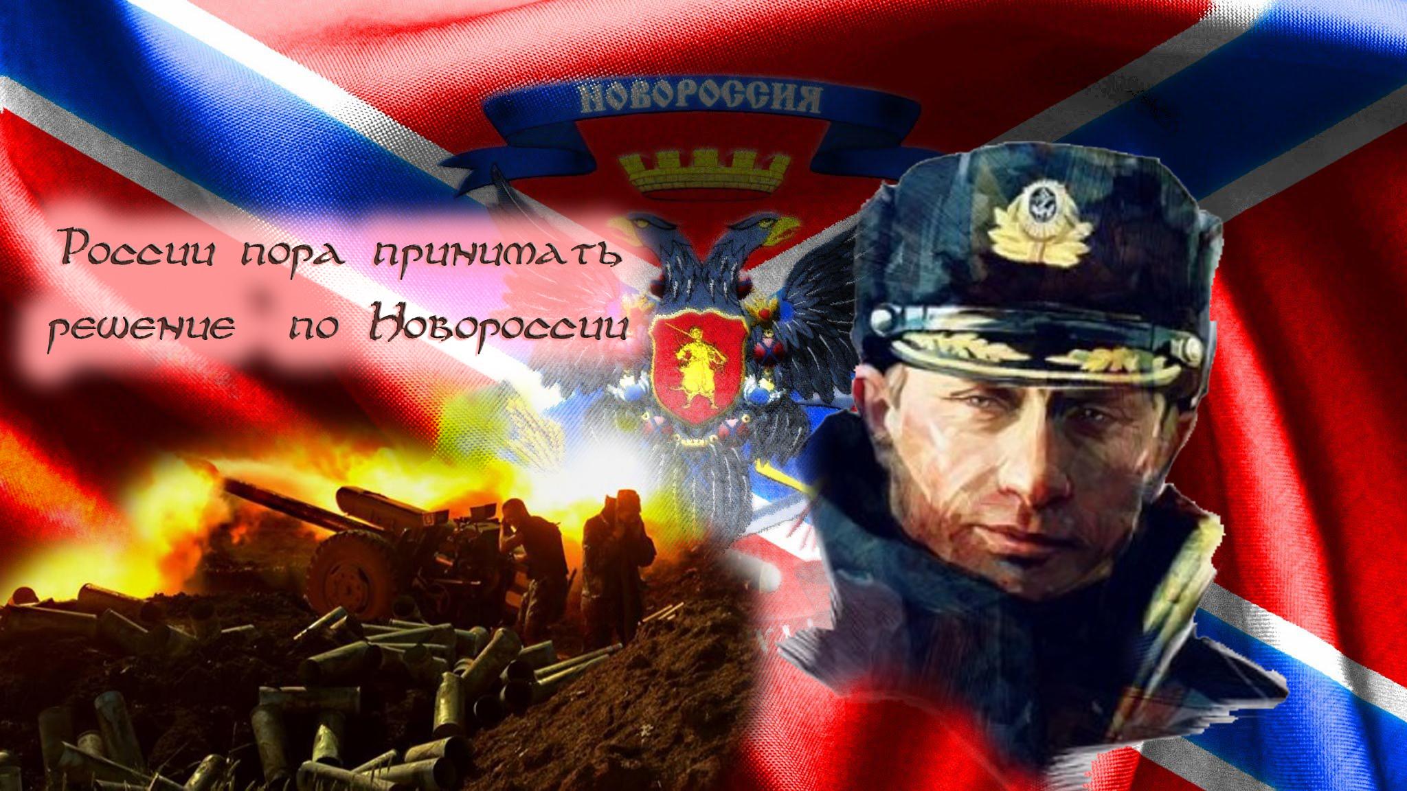Интеграция с РФ