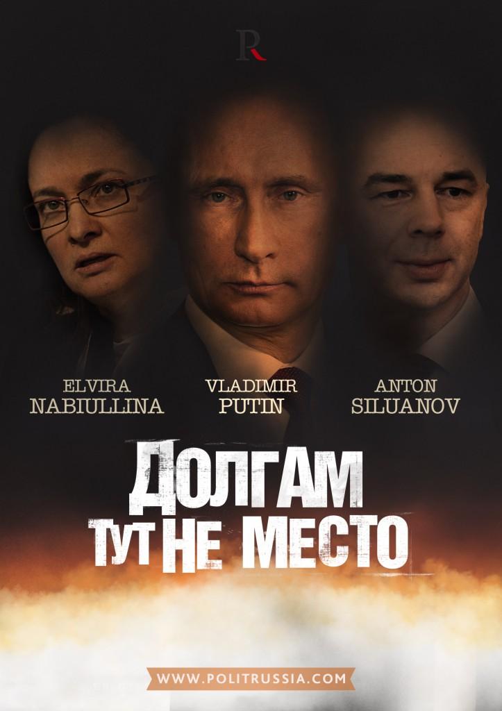 Россия не сядет на иглу кредитомании