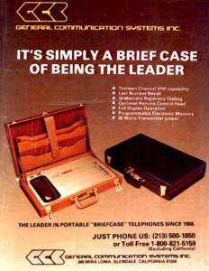 Реклама портфельного телефона фирмы GCS