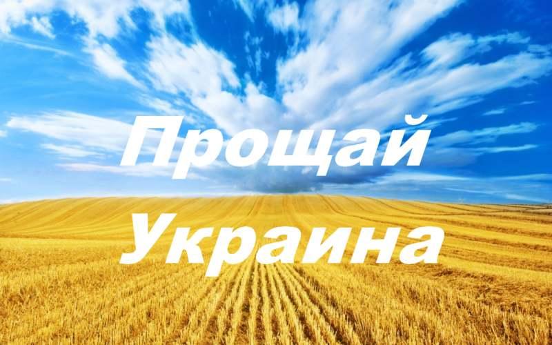 Картинки по запросу Украинцы разбегаются из страны