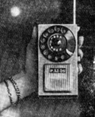 """Болгарский мобильный телефон РАТ-0,5 на выставке """"Интероргтехника-66"""". """"Радио"""" 2, 1967"""