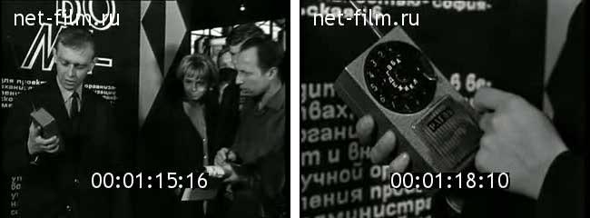 """Посетителям """"Интероргтехники-66"""" показывают, как звонить по мобильному телефону."""