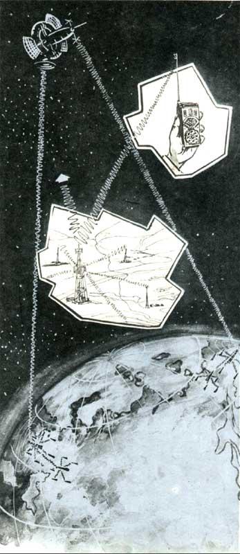 """Как представляли в СССР будущую систему мобильной связи в 1961 г., Рис. С. Вецрумба, """"Знание-сила"""", 7, 1961 г."""