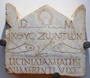 Символика первых христиан. Плита Катакомбной Церкви. Начало III-го века.