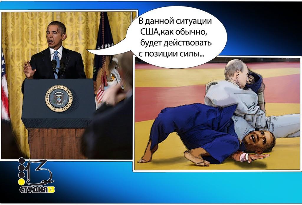 Путин и доллар бросок на татами
