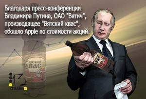 Путинский реализм и идеалы российского суверенитета