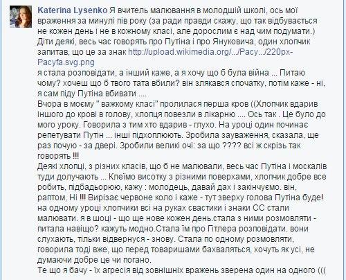 katerina lysenko