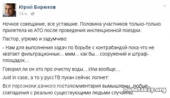 1420443454_post_biryukova