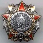 Александра Невского