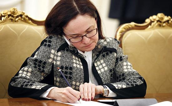 Премьер-министр РФ Д.Медведев провел совещание по финансово-экономическим вопросам