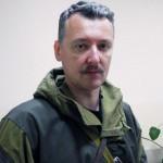 Игорь Стрелков ответил на обращение «славянцев»