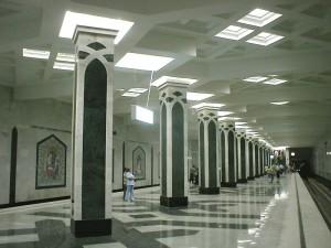 Kazan_Metro_Ploshchad_Tukaya_Station