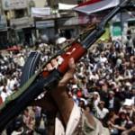 Революция в Йемене может отразиться на стоимости нефти