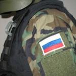 Русский иностранный легион