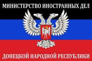 flag_mid_dnr_600_8
