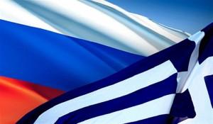 россия греция