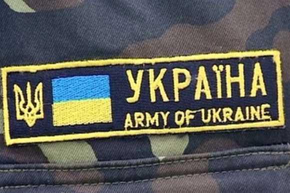 ukr_armiya_2