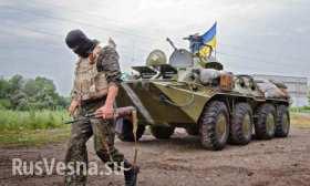 ukrainskie_voennye_1
