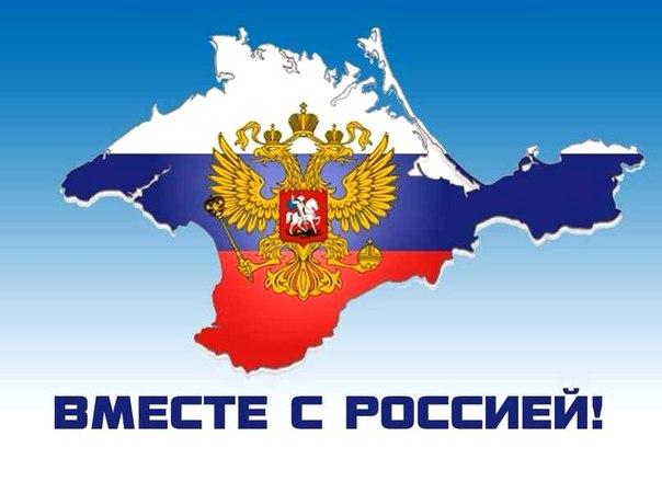 1395401977_rossii-pridetsya-dorogo-zaplatit-za-anneksiyu-kryma