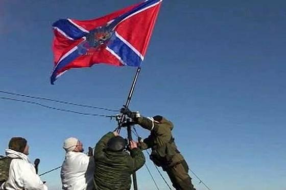 Debaltcevo_flag