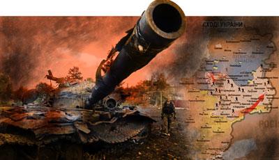 Донбасс – не Ирак