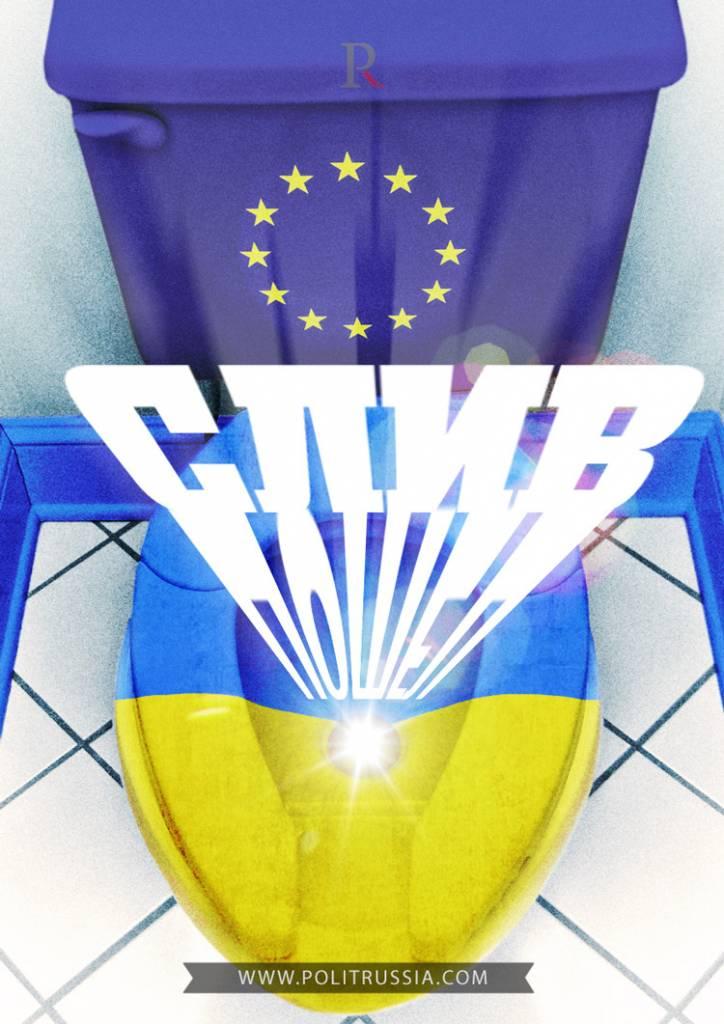 Европа дала отмашку на критику Киева