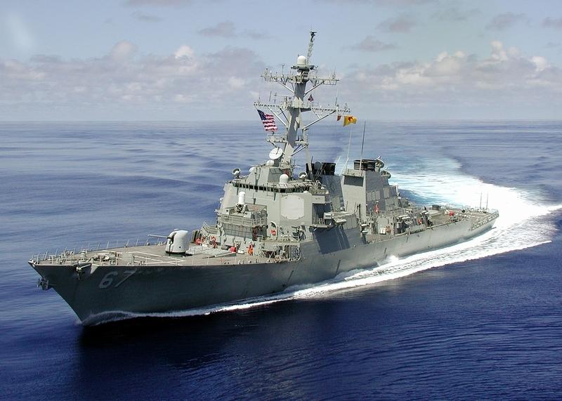 USS Cole FIle Photo