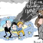 «Нормандский пластырь» для Украины