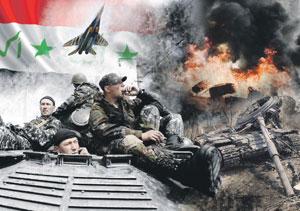 Украина – не Европа