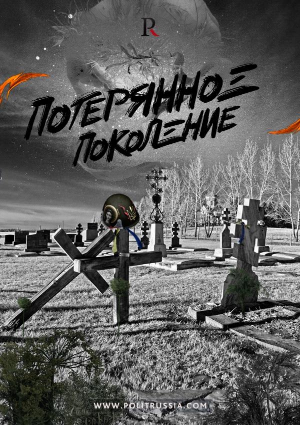debaltsevskiy-izlom-488-4114189