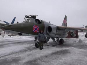 су-25 луганского ополчения