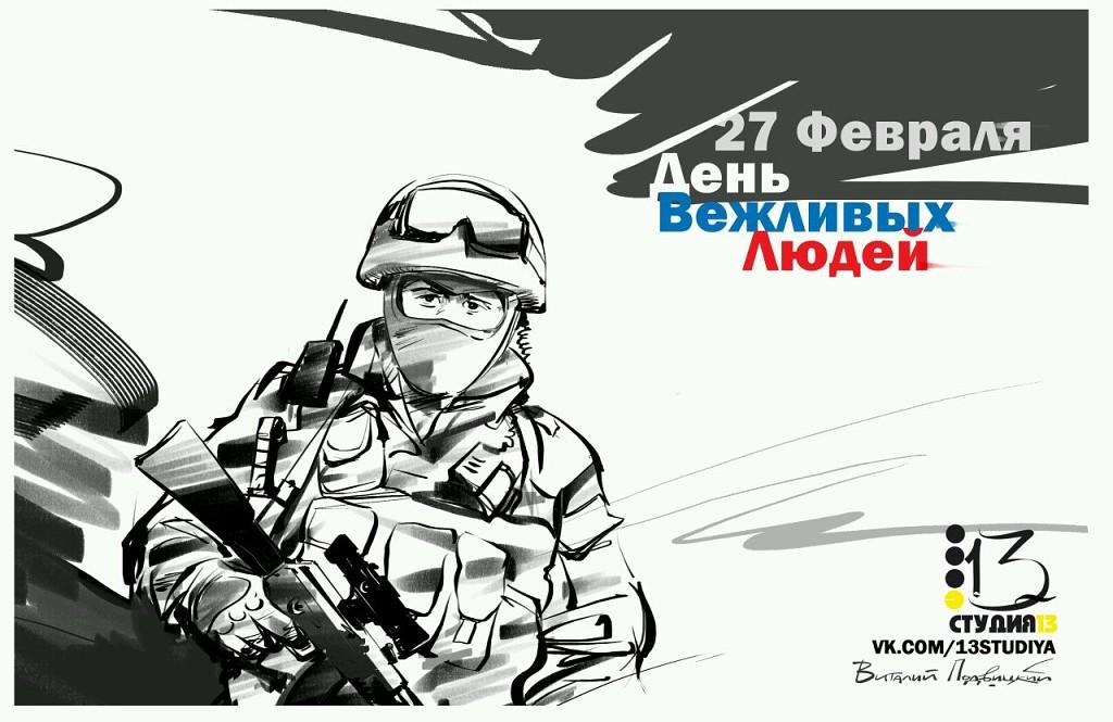 Пепел России стучит в мое сердце  Независимый альманах ЛЕБЕДЬ
