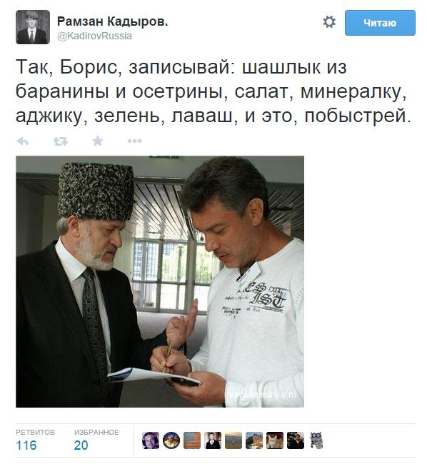 https://twitter.com/KadirovRussia/status/569449919578300416