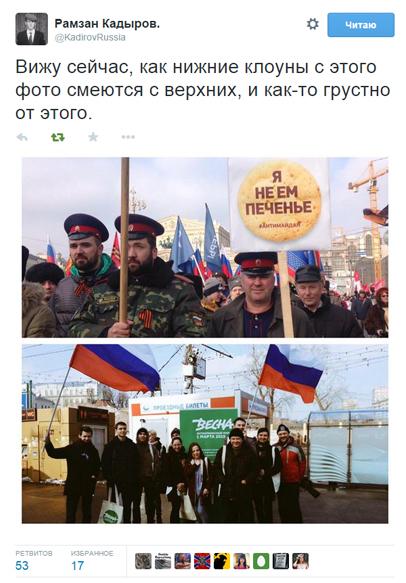 https://twitter.com/KadirovRussia/status/569104235733893120