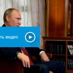 Путин рассказал, как вернул Крым и спас Януковича